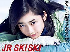 Ski_wall_b0t_1024_768_pc