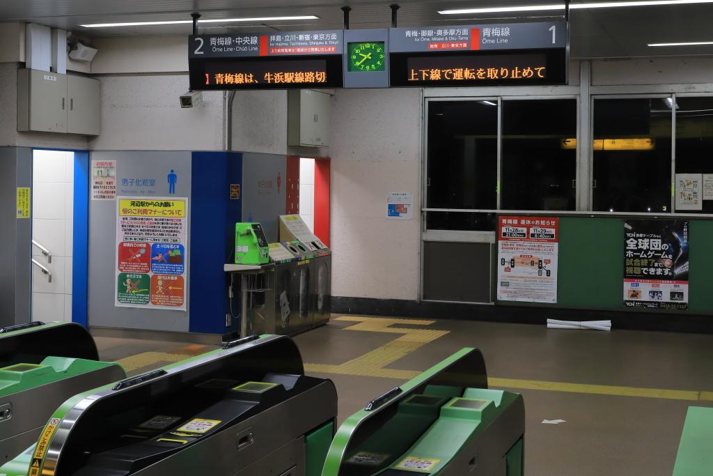 河辺 駅 から 立川 駅